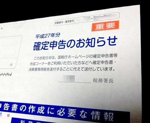 shinkoku_004