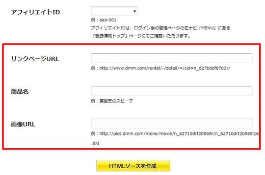 link_006