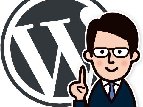ヘッダ画像:WordPress