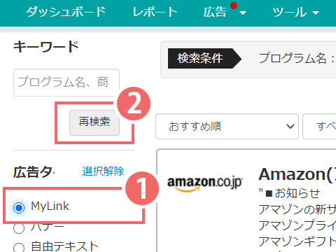 MyLink作成:1
