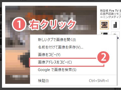 MyLink作成:4
