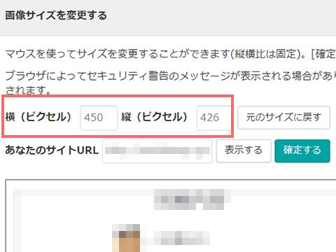 MyLink作成:7